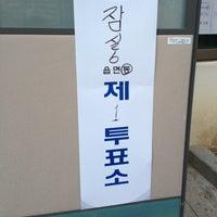 Photo taken at 잠실6동 주민센터 by Hyun Soo C. on 12/18/2012