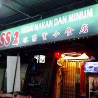 Photo taken at Kedai Makanan & Minuman SS2 by Hee C. on 2/18/2013