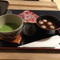 Foto scattata a 七條甘春堂 且坐喫茶 da katamachi f. il 10/3/2017