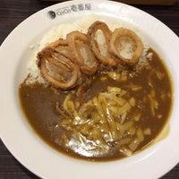 Photo taken at CoCo壱番屋 北区芝田一丁目店 by katamachi f. on 11/27/2017