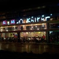1/4/2013 tarihinde Ahmet A.ziyaretçi tarafından Leman Kültür'de çekilen fotoğraf