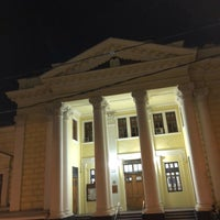 Photo taken at Парк «Горка» by ViktoriyaShh on 8/11/2018