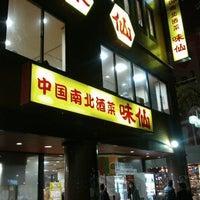 11/19/2012にSeunghoon K.が味仙 矢場店で撮った写真