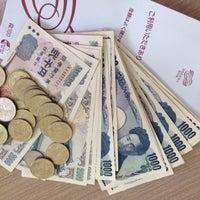 Photo taken at 静岡銀行 西鹿島支店 by そよかぜ チ. on 7/24/2014