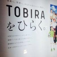 Photo taken at 静岡銀行 西鹿島支店 by そよかぜ チ. on 10/10/2014