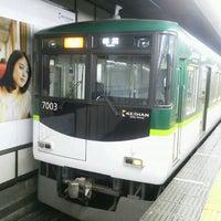 Photo taken at Keihan Yodoyabashi Station (KH01) by 阪急 ど. on 9/16/2012