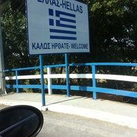 Photo taken at Greece Kipoi Border Station by Ksenia D. on 7/31/2012