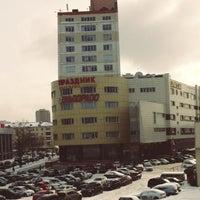 Снимок сделан в ТЦ «Праздник» пользователем tsvirinko n. 3/26/2013