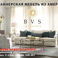 Photo taken at BVS Interiors by Anna T. on 9/19/2013