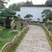 Photo taken at Humble Administrator's Garden by Alena R. on 9/22/2012