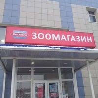 """Photo taken at Зоомагазин """"Бетховен"""" by Рекман Р. on 11/11/2016"""