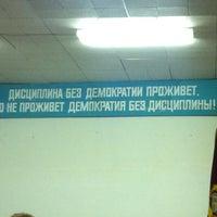 """Photo taken at Заводоуправление ОАО""""Ленполиграфмаш"""" by Kseniya on 11/22/2012"""