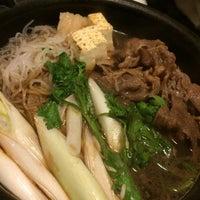 Photo taken at 肉鍋料理専門店 大和 by Shinji N. on 9/22/2014