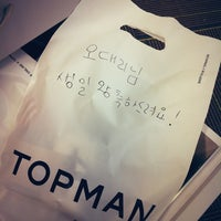 Photo taken at Topman by Eunbae Evie K. on 1/17/2013