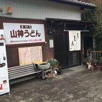 Photo taken at 山神うどん by KILL-TAKE B. on 4/8/2017