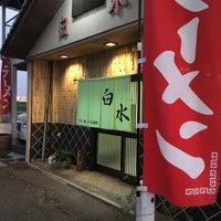 Photo taken at 白水食堂 by KILL-TAKE B. on 11/2/2017