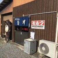 Photo taken at 白川うどん by KILL-TAKE B. on 2/26/2017