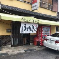 Photo taken at 中田食堂 by KILL-TAKE B. on 9/24/2017