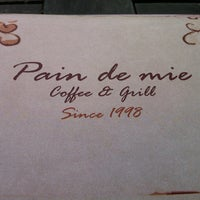 Photo taken at Pain de mie by Nahla on 8/9/2013