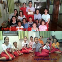 Photo taken at บ้านครูปุ๋ยรำไทย by Patcharin R. on 7/12/2014