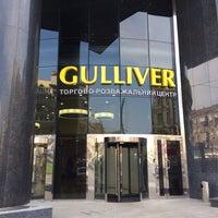 Снимок сделан в ТРЦ «Gulliver» пользователем Sergei K. 10/27/2013