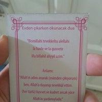 Photo taken at Serik Müftülüğü by Seda A. on 5/18/2014