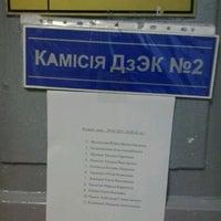 Photo taken at Белорусский государственный педагогический университет имени М.Танка by Julia T. on 1/29/2013