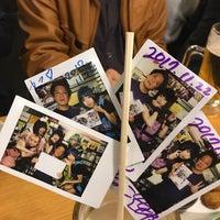 Photo taken at 一軒め酒場 川崎仲見世通り店 by ねこ on 11/22/2017