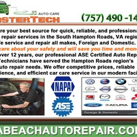 Photo taken at Mastertech Auto Care by Mastertech Auto Care on 1/14/2015
