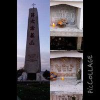 Photo prise au Ludo Memorial Park par Paul Jimbo U. le11/2/2013