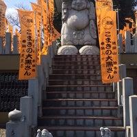 3/9/2014にkimihito h.が日蓮宗 法栄山 妙林寺で撮った写真