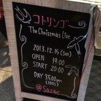Photo taken at Sazae by okayan on 12/15/2013