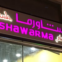Photo taken at Shawarma.Plus by Boss on 5/29/2017