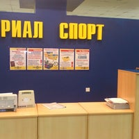 Photo prise au Триал-Спорт par Sergei F. le4/30/2013