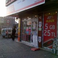 Photo taken at Badi iletisim by AHMET B. on 12/27/2012