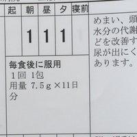 Photo taken at ミキ薬局 牛込店 by しのち on 6/15/2017