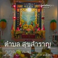 Photo taken at ศาลเจ้าพ่อ-เจ้าแม่ดาบทอง by Nopadol P. on 8/20/2013