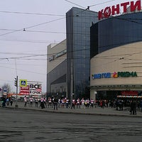 Снимок сделан в ТРК «Континент» пользователем Семен Г. 3/30/2013