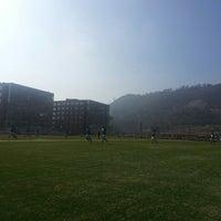 Photo taken at Liga Rinconada by Alvaro D. on 5/4/2013