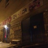 Photo taken at Автомойка by Валерия on 1/26/2013