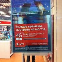 Photo taken at Салон-магазин МТС by Алексей К. on 4/25/2014