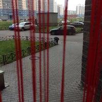 "Photo taken at Салон красоты ""RED"" by Валерия К. on 11/5/2014"