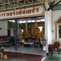 Photo taken at Wat Thongnai by Nut101 J. on 8/26/2013