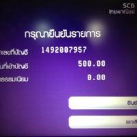 Photo taken at ธนาคารไทยพาณิชย์ (SCB) by Nut101 J. on 10/9/2012