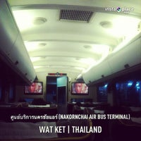 Photo taken at Nakhonchai Air Bus Terminal by Chatwakorn T. on 2/2/2013