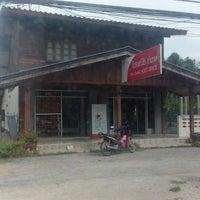 Photo taken at ไปรษณีย์ ท่าฉาง by จุฬรฐั โ. on 9/24/2012
