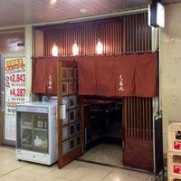 Photo taken at お好み焼き くるみ by Koichi K. on 5/22/2014