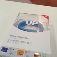 Photo taken at T WORLD & CONCIERGE by SeoJeong P. on 7/20/2013