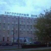 Ленинский 140 загородный дом сантехника универмаг беларусь сантехника