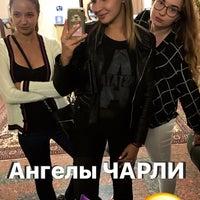 Снимок сделан в Астория пользователем Nastya Y. 8/24/2017